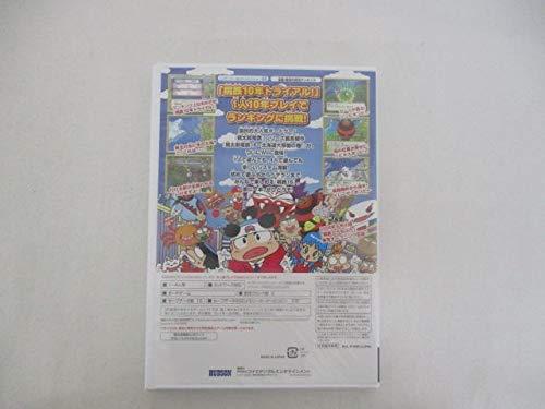 C02ゲームソフト桃太郎電鉄16北海道大移動の巻!みんなのセレクション【Wii】