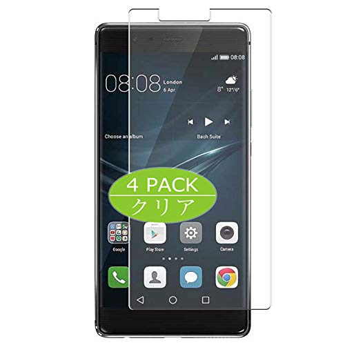 VacFun 4 Piezas HD Claro Protector de Pantalla Compatible con Huawei P9 Plus/VIE-L09 / VIE-L29, Screen Protector Sin Burbujas Película Protectora (Not Cristal Templado) New Version