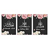 YGYT Islamic Canvas Wall Art for Arabic Calligraphy Painting Printed on Canvas for Bedroom Living Room Unframed 8.4x12inchx3pcs