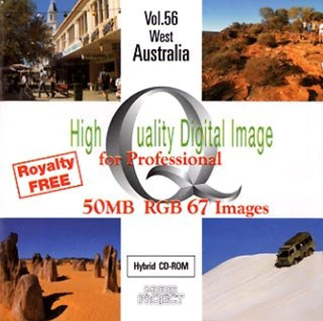 難民国勢調査定期的High Quality Digital Image for Professional Vol.56 West Australia