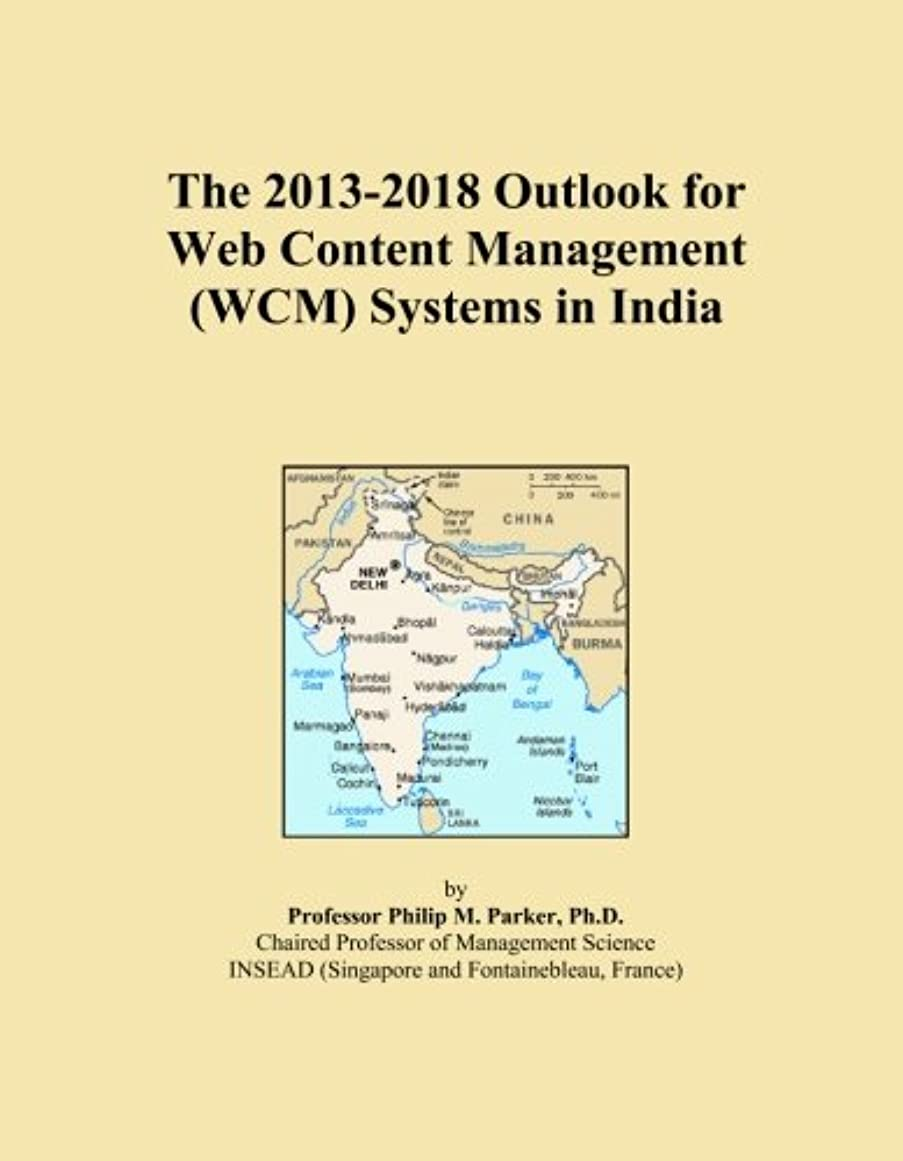 クーポンサンダートラフThe 2013-2018 Outlook for Web Content Management (WCM) Systems in India