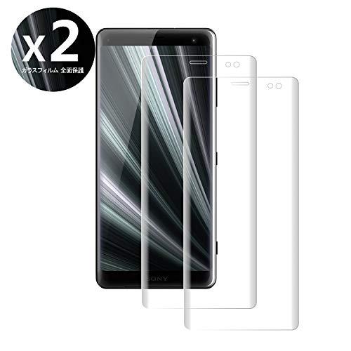 Sony Xperia XZ3 ?化ガラスフィルム【2枚セット】液晶保護(SO-01L/SOV39適用) XZ3 フイルム 9H硬度/高透過率/耐衝撃/指紋防止/貼り付け簡単/気泡無し/接着性強/飛散防止処理 Sony Xperia XZ3 ガラスフィルム