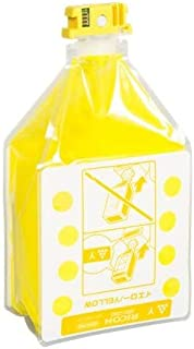 The House of Toner Compatible Toner Cartridge Replacement for Ricoh 841360 (Yellow) use in MP C6501, MP C6501SP, MP C7501
