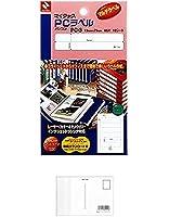 ニチバン マイタックPCラベル 白無地 PC-3 19mmX79mm 60片入 PC-3 【まとめ買い 10 パック 】 + 画材屋ドットコム ポストカードA