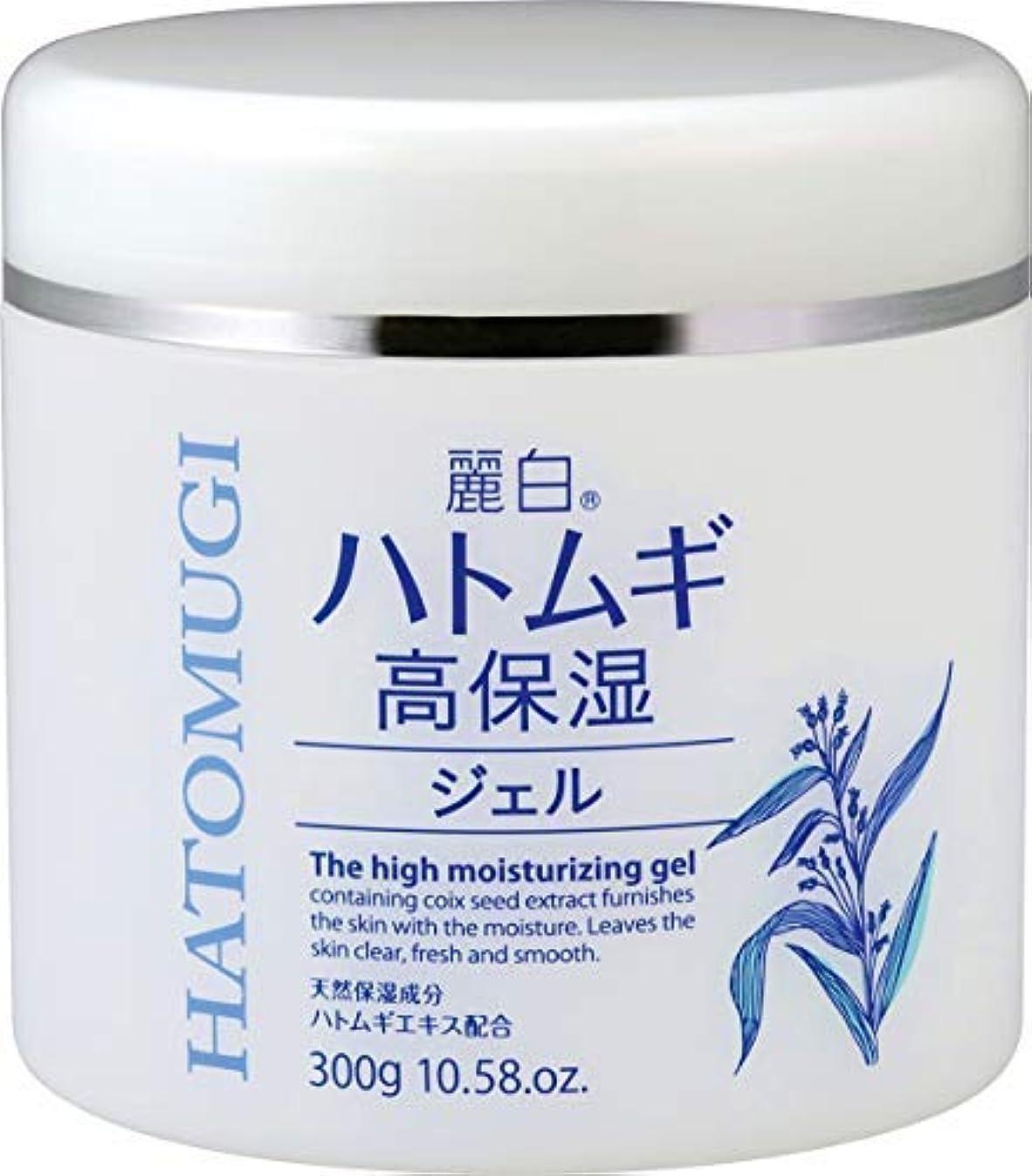 タイプ文化ポータル麗白 ハトムギ 高保湿ジェル × 4個セット