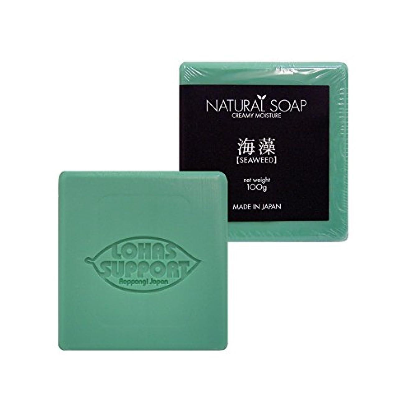 """パフ兵器庫首謀者""""NATURAL SOAP"""
