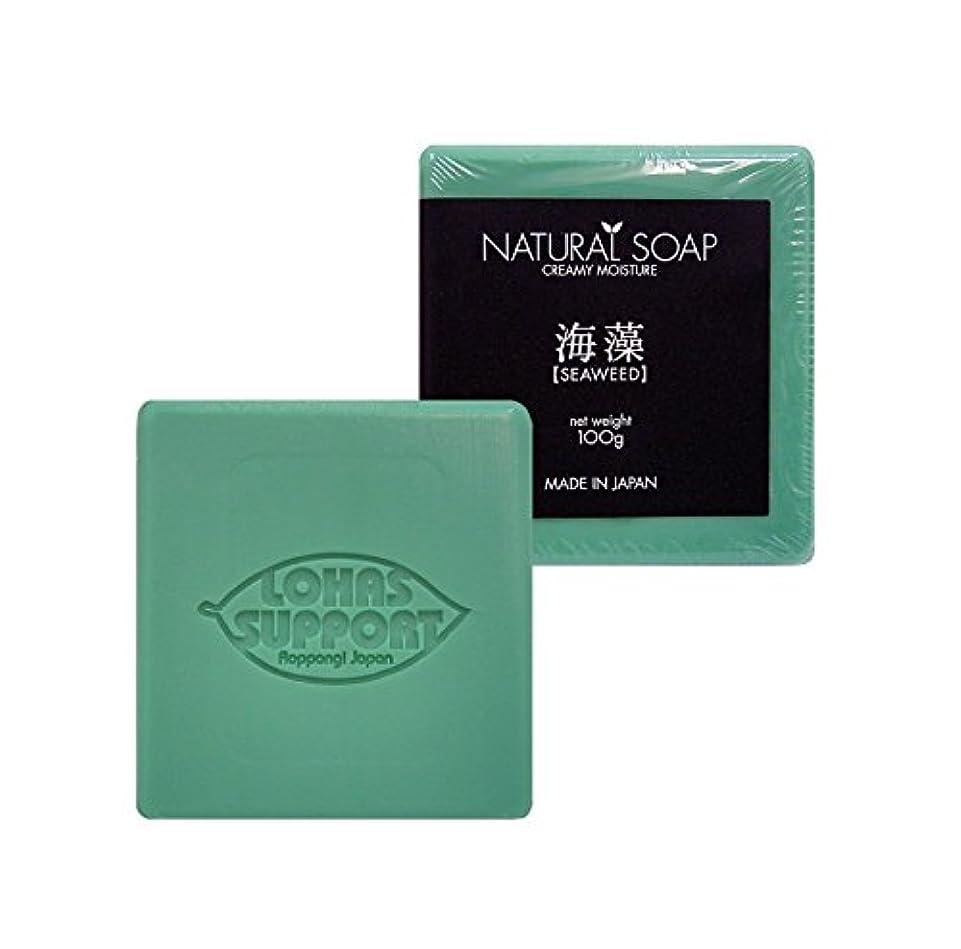 """前方へ長さ弱まる""""NATURAL SOAP"""