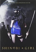 Shinobi Girl samurai action