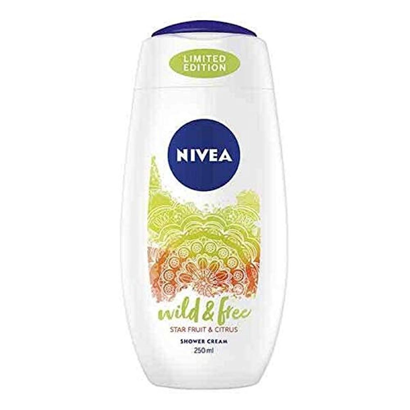 累計羨望実際に[Nivea ] ニベアシャワーワイルド&無料シトラス250ミリリットル - NIVEA Shower Wild & Free Citrus 250ml [並行輸入品]