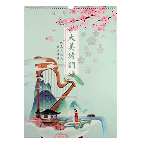 Hsjx 2022 Calendar-Monthly Wall Calendar with Thick Paper,From Jan 2022 to Dec 2022,53X37.5Cm,Large Blocks with Julian Dates, Twin-Wire Binding(Color:E)