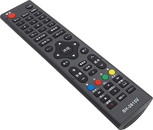 オーディオファン テレビリモコン シャープ SHARP 液晶テレビ 専用 設定不要 スグに使える テレビ用リモコン (単4電池2本 別売) SH-2615V