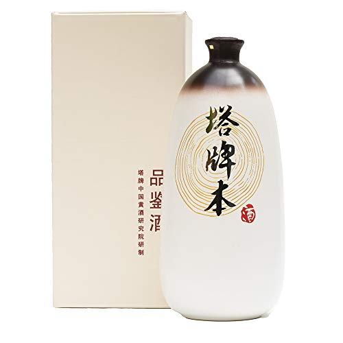Pagoda Brand Shaoxing Rice Wine (Ben Jiu) - 1 L - 14%   Sin colorante   Hecho a mano   10 años de edad  