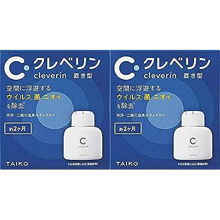 【Amazon.co.jp 限定】クレベリン 置き型 150g×2個セット