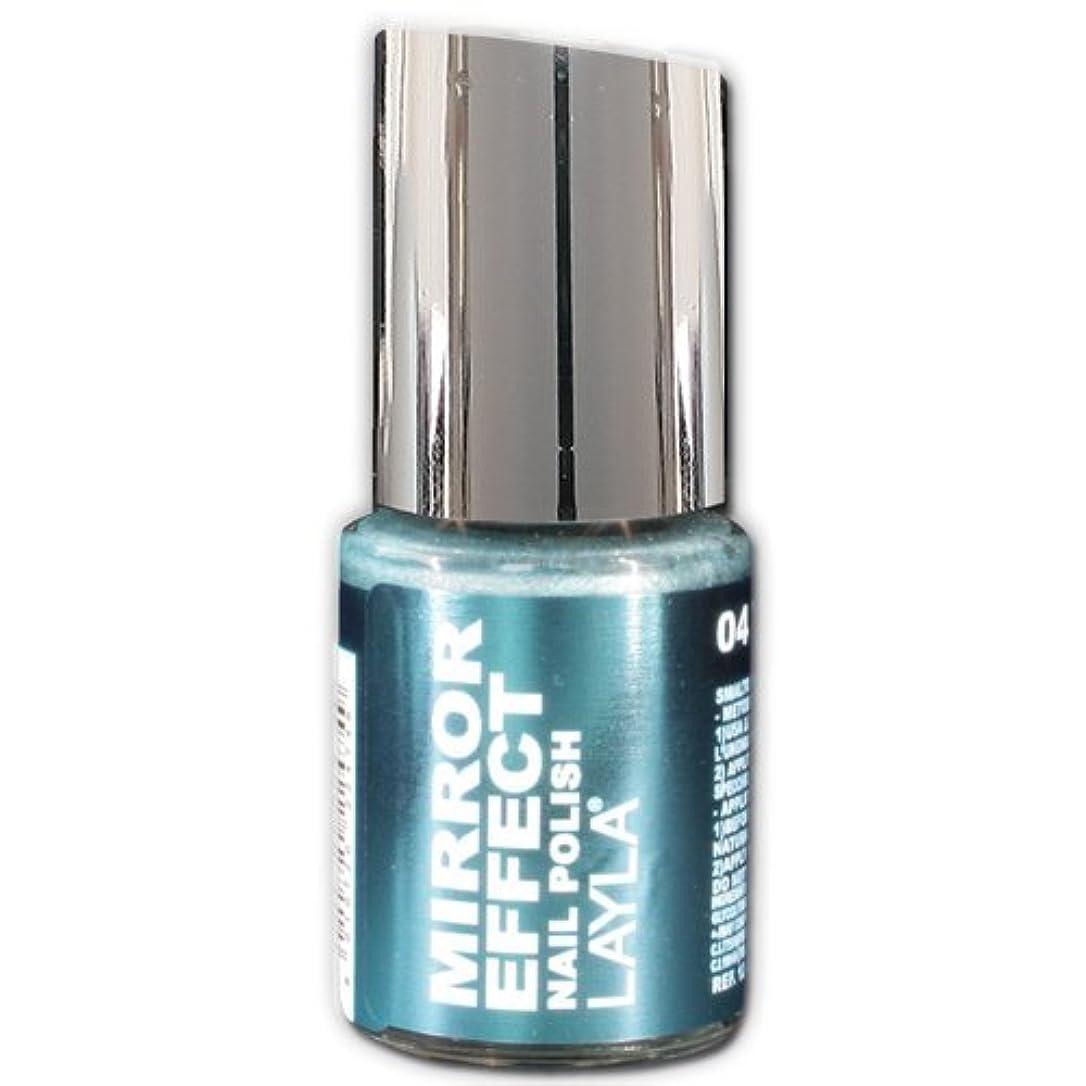 早い電報無臭Layla Cosmetics Mirror Effect Nail Polish 04-Titanium Sky 10 ml