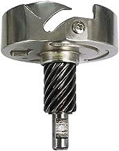 Lançadeira 86080 para máquina de costura doméstica Singer Cosmo, Confidence, Quilter ou similar 986885