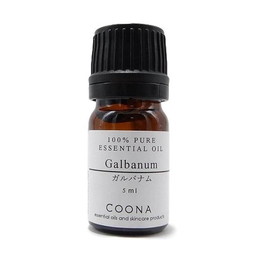 イデオロギートレーニング肘掛け椅子ガルバナム 5 ml (COONA エッセンシャルオイル アロマオイル 100%天然植物精油)