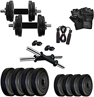 Star X 12KG Home Gym Exercise Set of PVC Plates with 1 Pair Dumbbell Rods & Gym Gloves & Skipping Rope