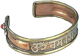 Copper Bracelet - OM Namo Shiva