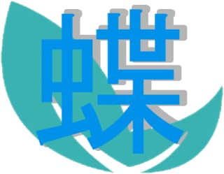 Offline Kanji Dictionary Android
