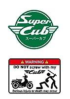 スーパーカブ [SuperCub] ロゴ ステッカー スーパーカブ シール 2枚セット HONDA SuperCub Sticker 2P PACK SET スーパーカブ ステッカー 2枚セット スーパーカブシール スーパーカブステッカー (グーリン+Warning)