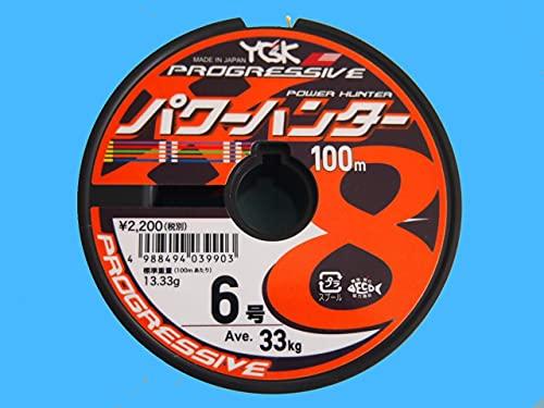 パワーハンター プログレッシブ X8 PEライン YGK よつあみ 6号