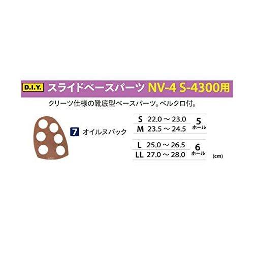 (ABS) ボウリング シューズパーツ スライドベースパーツ(クリーツ仕様)#7 オイルヌバック (Lサイズ, 右(NV-4用)) 【ボーリングシューズ】