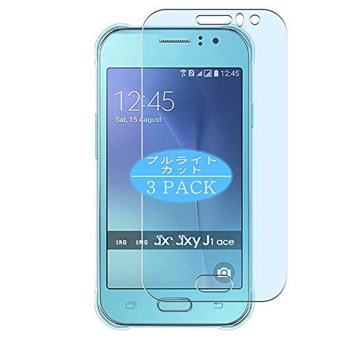 Vaxson 3 Unidades Protector de Pantalla Anti Luz Azul, compatible con Samsung Galaxy J1 Ace 2015 J110M / J110F / J110G / J110L [No Vidrio Templado] TPU Película Protectora