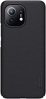 Xiaomi Mi 11 Case Cover Original Nillkin Super Frosted Shield Matte cover case for Xiaomi Mi 11 by Nice.Store.UAE