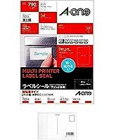 (まとめ買い) エーワン ラベルシール プリンタ兼用 強粘着 44面 18枚 78244 【×3】 + 画材屋ドットコム ポストカードA