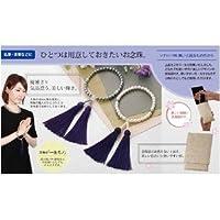 パール念珠グレー(念珠袋プレゼント) ds-1650536