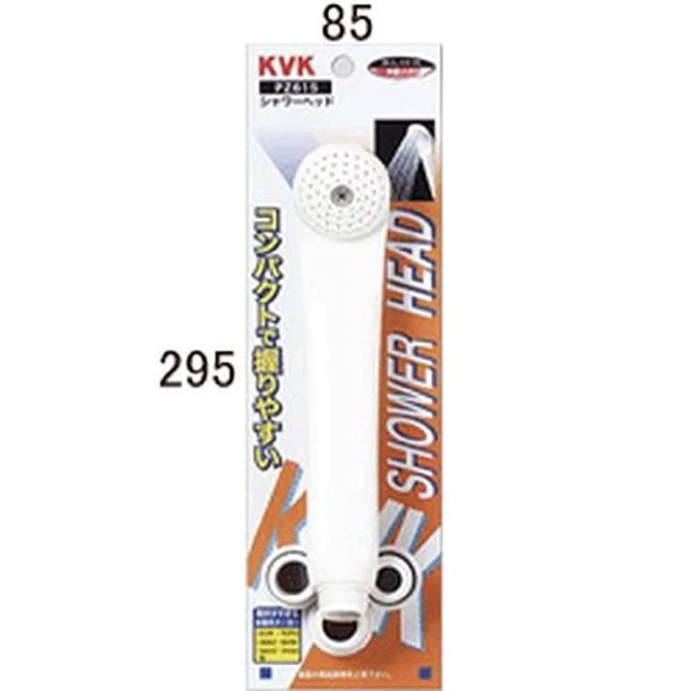 換気する公平なアルコーブKVK シャワーヘツド ホワイト PZ615