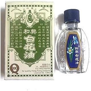 Generic 3 bottles* Hoe Hin - White Flower Embrocation(pak Fah Yeow) 10ml