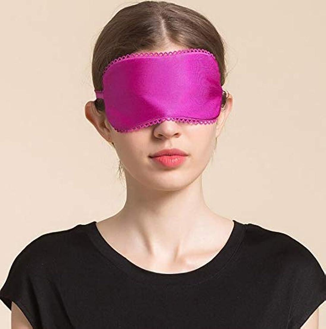 シャット奇妙な再発するNOTE HANRIVER 2018 100%桑シルク快適な夏の女性の睡眠シェーディングシルクダブルニットアイマスク