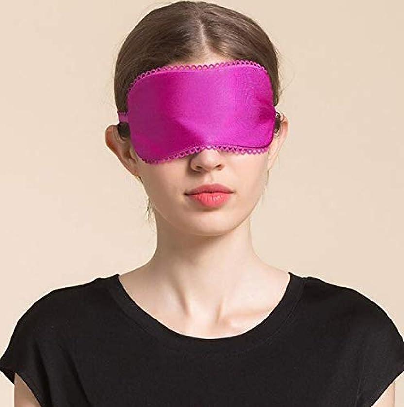 振る舞いリマーク送ったNOTE HANRIVER 2018 100%桑シルク快適な夏の女性の睡眠シェーディングシルクダブルニットアイマスク
