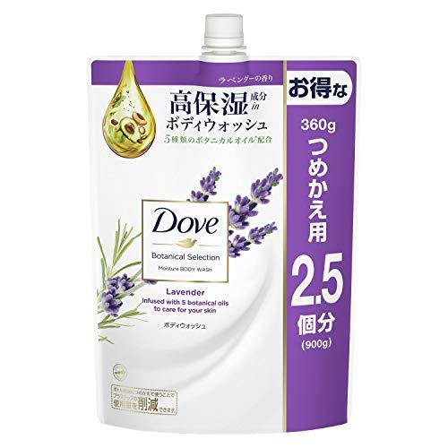 【Amazon.co.jp限定】 Dove(ダヴ) ボタニカルセレクション ラベンダー ボディウォッシュ つめかえ用 ボディソープ 900g ボディーソープ 心ときほぐす上質なラベンダーの香り(香料配合)。
