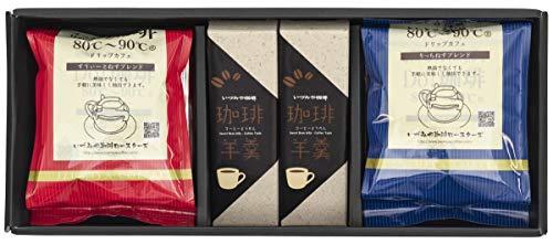 いづみやコーヒーロースターズ いづみやコーヒー ギフトセット コーヒーようかん2個、ドリップコーヒー8袋×2種(すうぃーとねすブレンド・りっちねすブレンド)