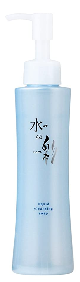 ホールド手ロビーリキッドクレンジングソープ 水の彩 150ml (メイク落とし)