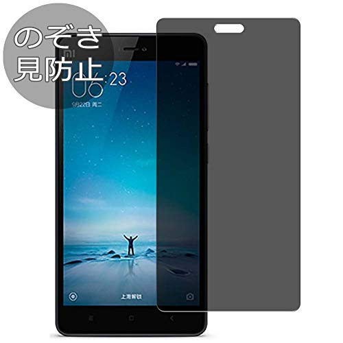 Synvy Privacy Screen Protector Film for Xiaomi Mi 4c Anti Spy Protective Protectors [Not Tempered Glass]