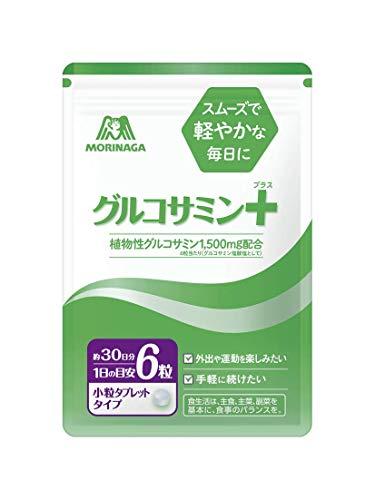 森永製菓『グルコサミン+(プラス)』