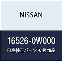 NISSAN (日産) 純正部品 エアクリーナー ハウジング カバー 品番16526-0W000