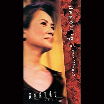 Ye De Xian Yan Chang Hui 2002 (Live)