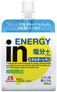 森永 inゼリー エネルギーレモン 180g×60個(30個×2ケース)