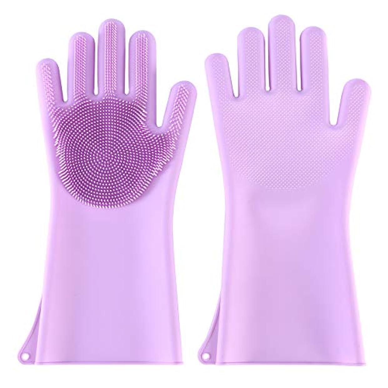 水愛されし者オープニングBTXXYJP ペット ブラシ 手袋 猫 ブラシ グローブ 耐摩耗 クリーナー 抜け毛取り マッサージブラシ 犬 グローブ お手入れ (Color : Purple)