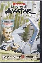 Best avatar dvd price Reviews