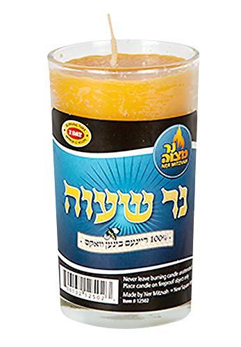 Ner Mitzvah Día 2 Cera de abejas yahrtzeit Vela 48 horas Kosher Memorial y Yom Kipur Vela en tarro de cristal 2 días