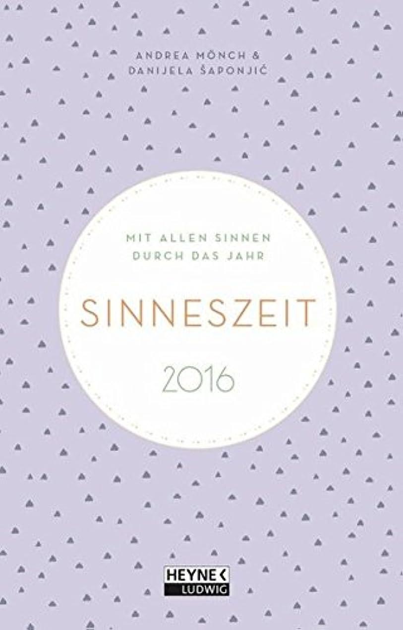 ワックス州媒染剤Sinneszeit Kalender 2016 Taschenkalender