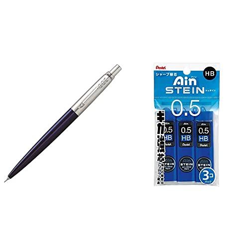 【セット買い】パーカー シャープペンシル ジョッター コアライン ブルーCT 1953422 0.5mm 正規輸入品 & ぺんてる シャープペン芯 アイン シュタイン HB XC275HB-3P 3個パック