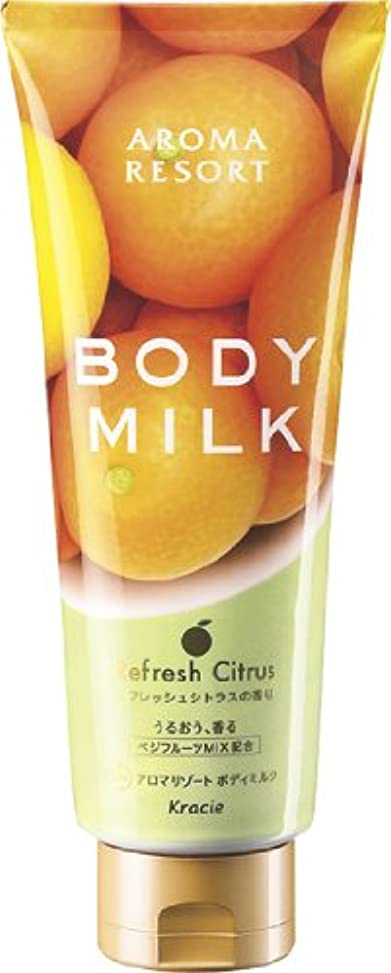 ペストリーストリームご覧くださいアロマリゾート ボディミルク リフレッシュシトラスの香り 220g