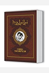 Habibi Paperback