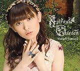 Spiritual Garden 歌詞